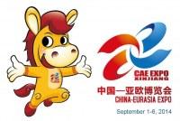 The Fourth China-Eurasia Expo 2014 trade show service