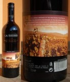 End-of-stock VDP d'Oc Merlot 2006