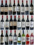 End-of-stock AOC Bordeaux Red 2007/2008