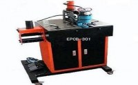 Multi-functional line production machine EPCB-301