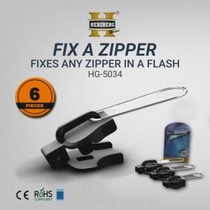 Herzberg HG-5034; Zipper Attachment Kit 6PCS