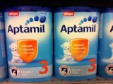 Aptamil Milupa Baby Milk Powder, 1, 2, 3, 4 and Pre 800/900g all stages