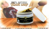 Moroccan black soap with flavor