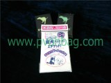 Water soluble flushable and biodegradable dog waste bag