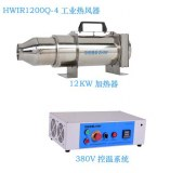 Automatic temperature control industrial hot air heater Duct heater Industrial air heater