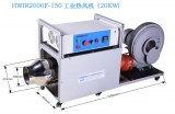 Industrial hot air blower High air volume industrial hot air blower Industrial blower...
