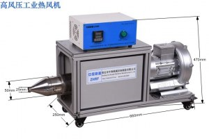HWIR200G-5 High pressure heat blower Hot blower Electrothermal blow dryer