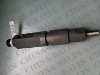 Nozzle Holder KBAL65S13/13 for BOSCH