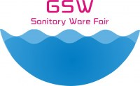 Guangzhou International Sanitary Ware Fair 2017 GSW 2017