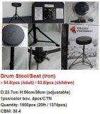 Drum Stool / Seat / Stand - stocklots