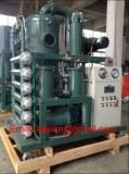 Offer HV Transformer Oil Filtration,Oil Purifier unit