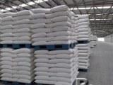 Brazilian Refined White Sugar