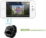 Promotion Smart buletooth U watch