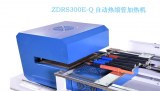 ZDRS300E-Q Automatic heat shrinkable casing machine Baking heat shrinkable bushing
