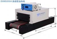 Heat shrinkable casing heater Heat shrinkable tube baking machine with conveyer belt