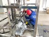 Water gas electrolysis