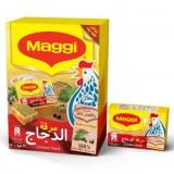 Maggie Chicken Cubes 20g