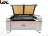 AOL 1390 Laser Cutting Machine