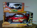 Sell closeout car toys stock