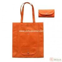 Silkscreen printing non woven shopping bag