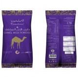 Camel Milk Powder/ Instant Full Cream Milk/ Skimmed Milk Powder