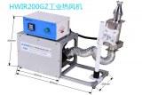 Portable heating fan Portable industrial hot air blower