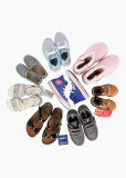 Mix of Brand Shoes for Children- Brands like Ugg, Converse, Geox,Nike