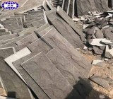 Nature Split Black Basalt Wall Cladding