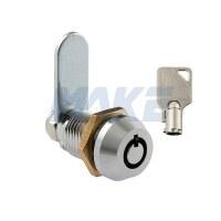 Small Box Cam Lock