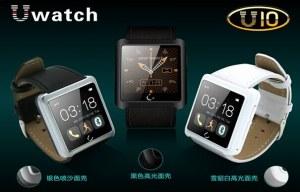 Multi-function U smart watch