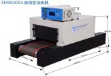 Heat shrinkable casing heater Heat shrinkable tube baking machine with conveyer belt