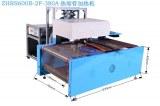 ZHRS600B-2F-380 Precision heat shrinkable tube heater High temperature heat shrinkable...